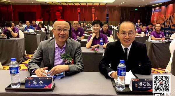 未来之路中国地产经营者高端课程官网报名招生中心