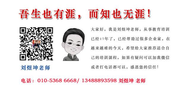 国医传承学堂招生简章(官网报名中心)